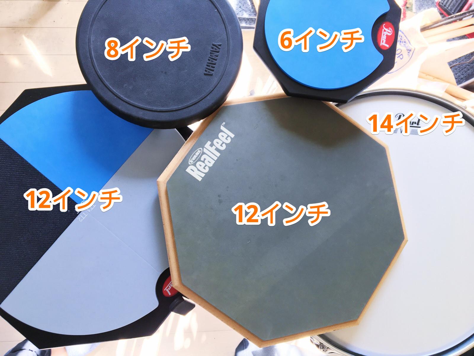 練習パッドのサイズ比較