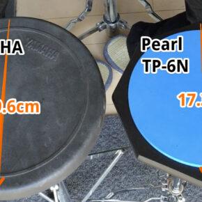 ts01sとtp06nのサイズを比較